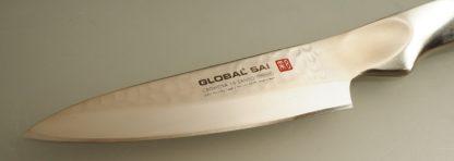 photo d'un couteau de cuisine japonais global sai SOR 2 par la coutellerie du vieil antibes